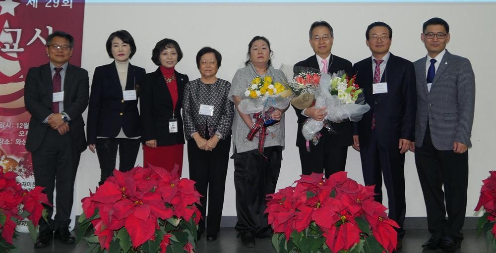 20171209 교사의 밤-1.JPG