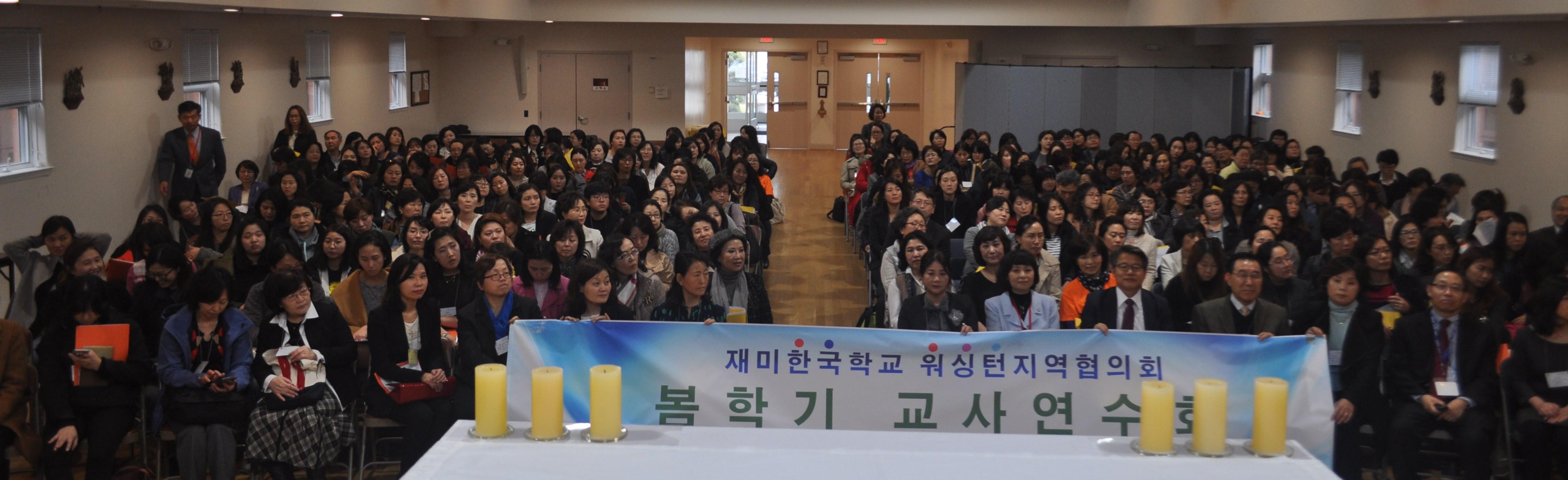 (20180224) WAKS 교사연수회 전체 사진.JPG