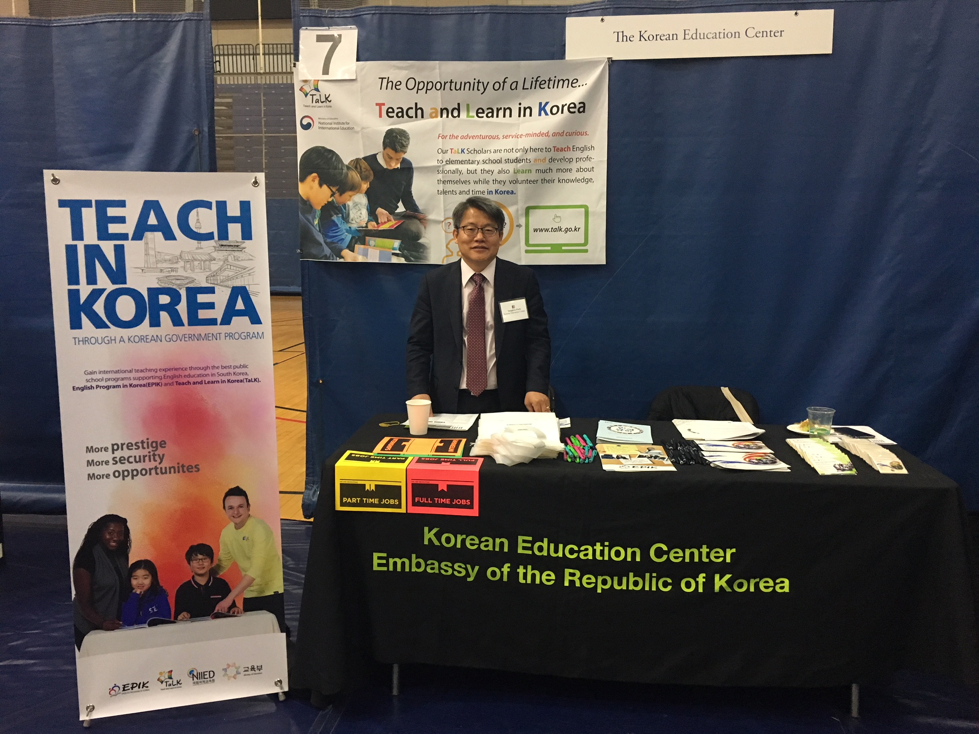 (20180403)American University Career Fair.JPG