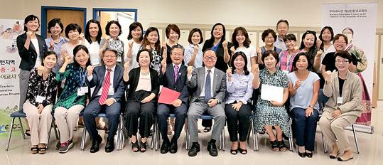 (20170817) 한국어반 교사 워크숍.jpg