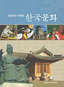 한글학교한국문화.jpg